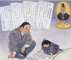 【画像】漢字廃止を建議(けんぎ)