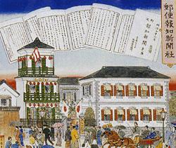 【画像】新聞事業の育成