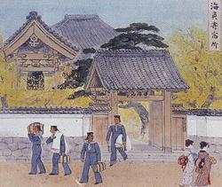 【画像】日本海員掖済会(えきさいかい)の創立