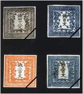 (画像)郵便切手の発行開始