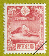 出来事で振り返る:1931年から1950年‐日本郵政