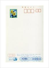 (画像)くじ付暑中見舞用郵便はがき(表)