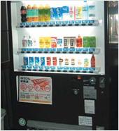 (画像)飲料共通自動販売機設置(例1)