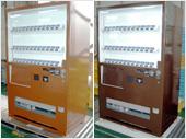 (画像)飲料共通自動販売機設置(例2)