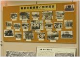 沖縄郵政資料センター‐日本郵政
