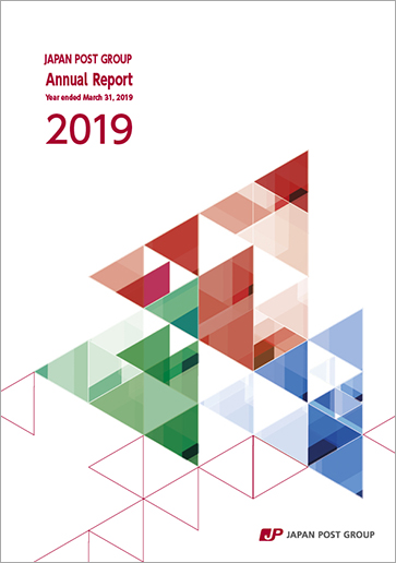 【image】Japan Post Group Annual Report 2019